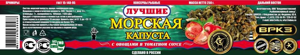 Морская капуста в томатном соусе Н