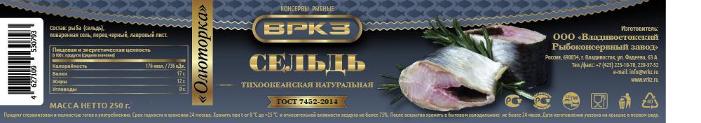 VIP_Сельдь_Олюторка_натур_6